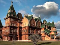 Tour To The Palace Of Tsar Alexei Mikhailovich Romanov