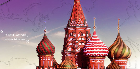 Saint Basil's Cathedral, Russia, Moscow
